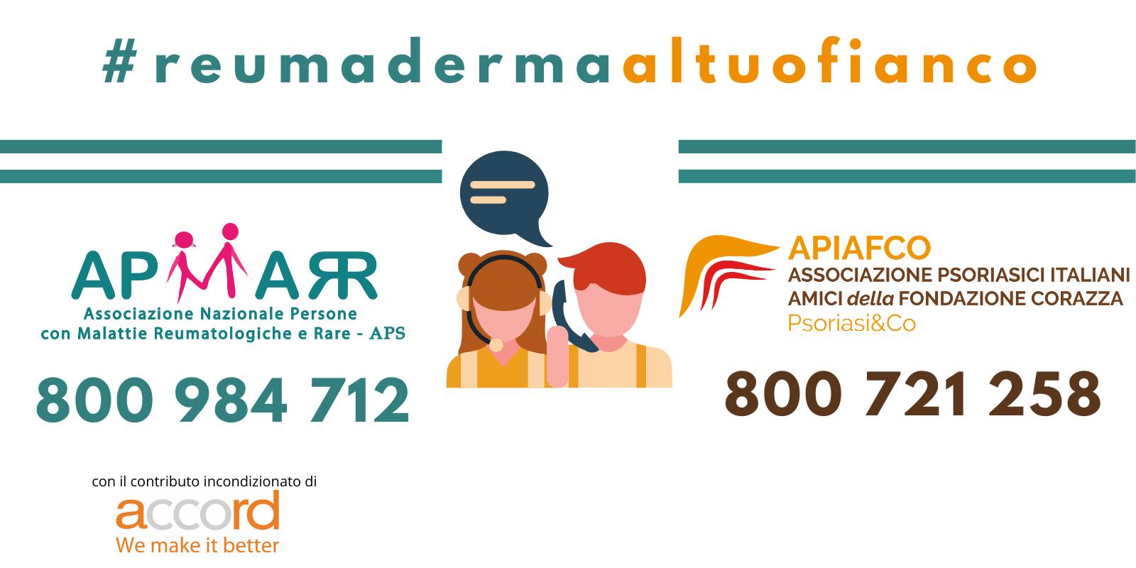 APMARR e APIAFCO lanciano il servizio #reumadermaaltuofianco